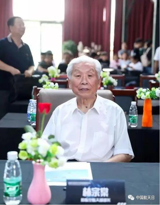 """▲原航空航天工业部部长林宗棠先生,领导完成""""十四星高照、十八机上天""""的光辉业绩。"""