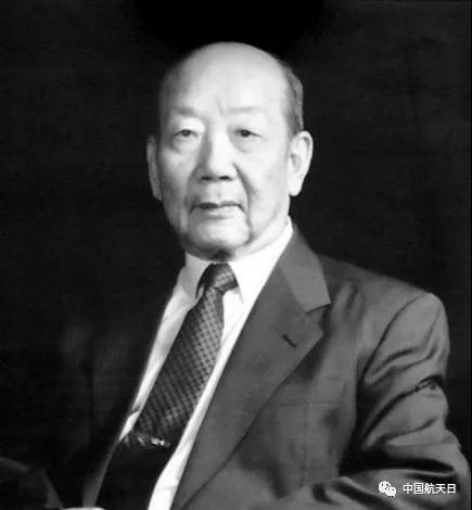 """▲中国工程院院士、""""航天四老""""之一的梁守槃先生,被誉为""""海防导弹之父""""。"""