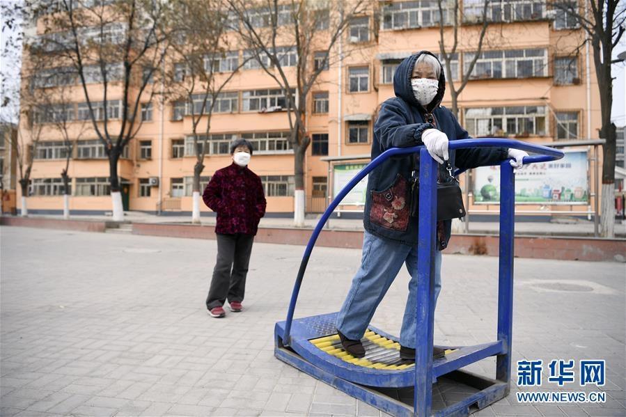 (在习近平新时代中国特色社会主义思想指引下——新时代新作为新篇章·习近平总书记关切事·图文互动)(3)增强困难群众对疫情影响的抵抗力